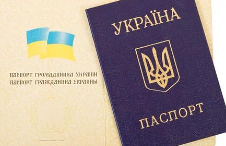 """У районах відновили видачу """"книжкових"""" паспортів"""