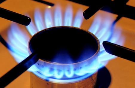 Газ з 1 квітня подешевшає, але не для всіх