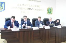На Харківщині мають побудувати три сонячні станції та міні-ГЕС