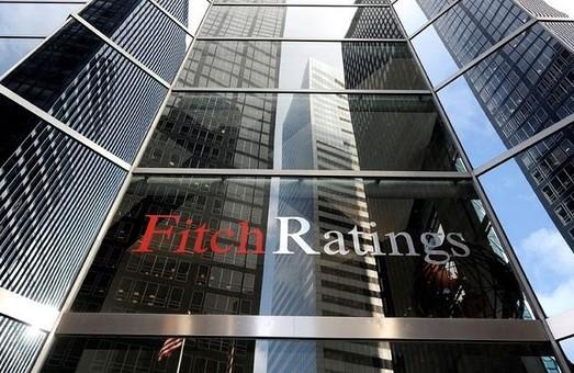 Агентство «Fitch Ratings» підняло довгостроковий рівень Харкова