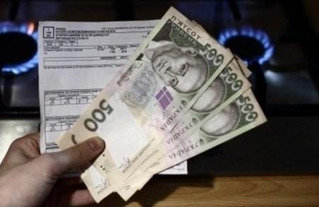 Абонплата за газ: уряд взявся розібратися з НКРЕКП