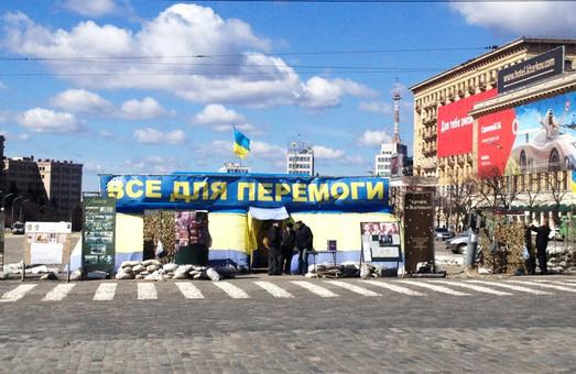 У центрі Харкова намагалися спалити волонтерський намет