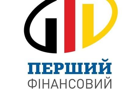 Завтра в Києві відкривається Перший Фінансовий Ярмарок