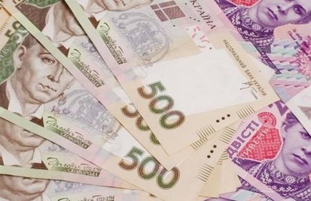 Бюджет Харкова поповнився на 3,6 млрд. грн.