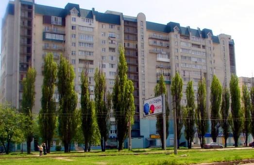 Академіка Павлова перекрито на два дні