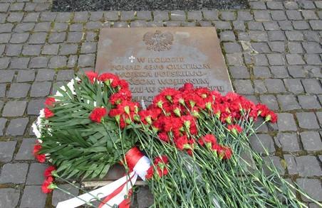 Харківська «Солідарність» вшанувала пам'ять жертв політичних репресій