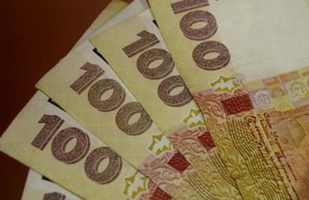 Щорічна разова грошова допомога до 5 травня збільшена на 26%