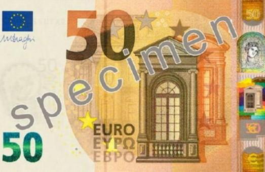 Нові 50 євро надійшли в обіг/ Фото