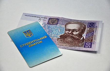 В Україні скоротять кількість студентів, які отримуватимуть стипендію