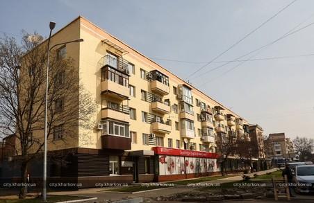 Де в Харкові відремонтують фасади будинків: перелік адрес