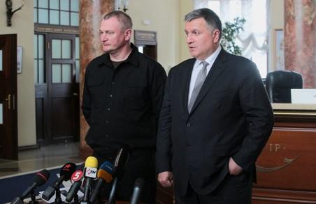 Українські копи взяли участь у серйозній міжнародній спецоперації