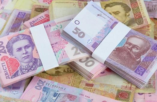 Як отримати грошову допомогу до 5 травня: інструкція