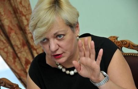 Гонтарева сьогодні офіційно заявила про відставку/ Доповнено