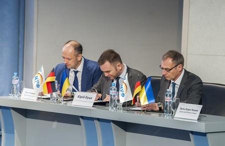 Засновники Німецько-Українського фонду – НБУ, Мінфін та KfW – підписали нову кредитну програму для МСП на 300 млн. грн.