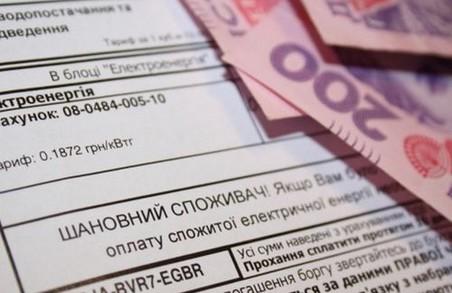 Влада дозволила нараховувати субсидію «заднім числом»