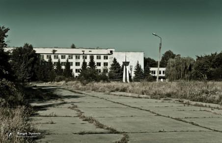 На Харківщині збито пішохода. Розшук. Доповнено
