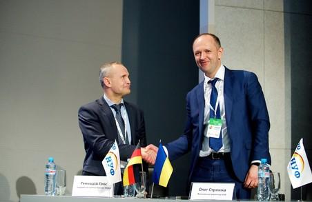 Німецько-Український фонд та Київська міська державна адміністрація знизять кредитну ставку для київських підприємців до 10% та більше