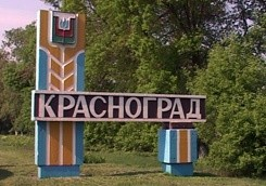 На Харківщині загинула дитина/ Доповнено
