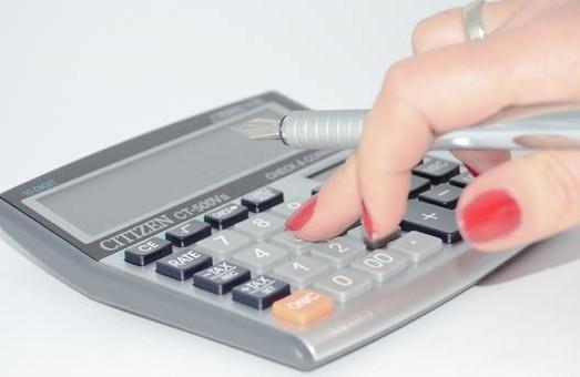 В Україні для дивідендів встановили нову пільгову ставку ПДФО