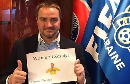 У Харкові назвали свого кандидата на посаду голови ФФУ