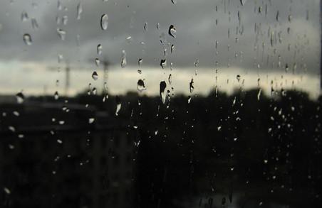 Прогноз погоди на 16 квітня 2017 року