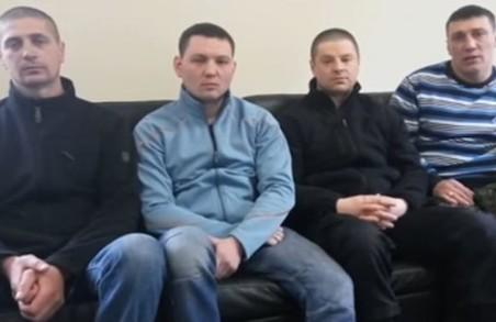 Харківські «беркутівці» втекли до Росії