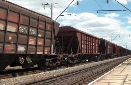На Харківщині потягом травмовано жінку