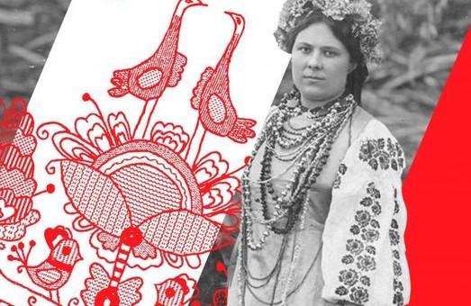 Харків'янам покажуть справжній український весільний обряд
