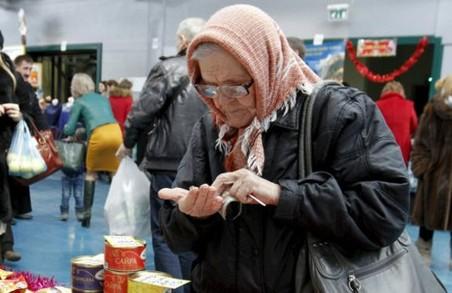 МВФ наполягає: підвищити пенсійний вік, посилити тиск на підприємців, ужорсточити спрощений режим