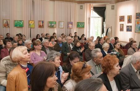 Науковці Харківщини запрошуються на «Слобожанські читання»