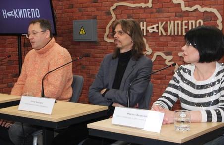 Харків'янам розкажуть маловідомі та цікаві факти з історії міста