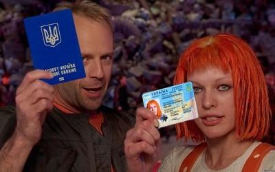 «Альо, гараш!»: названі українські банки-ретрогради / ДОКУМЕНТ