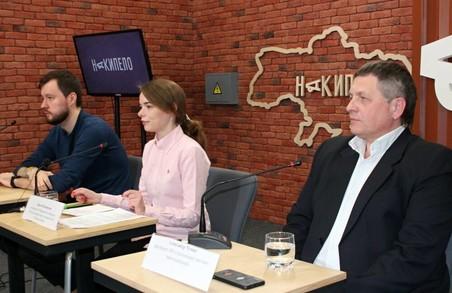 Громадські організації у Харкові об'єднуються задля просування реформ