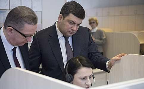 Гройсман у Харкові: «Прозорий офіс», нарада Асоціації міст України