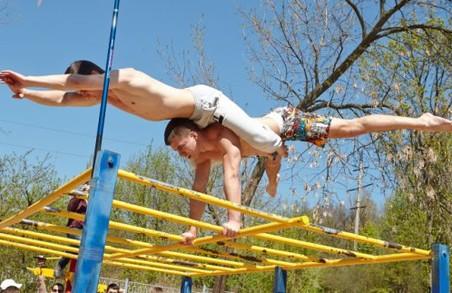 Харківські воркаутовці збираються у парку Горького