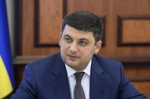Уточнено програму візиту Гройсмана на Харківщину
