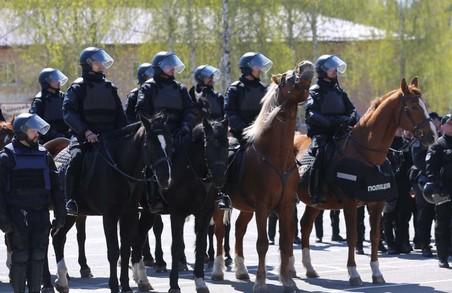 Правоохоронці готуються зустріти Євробачення-2017/ Фото, Відео