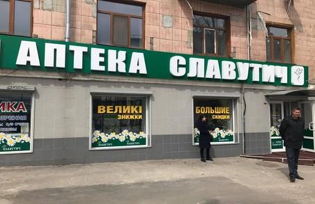 """Гройсман і Світлична перевірили, наскільки """"доступні ліки"""" доступні у Харькові"""