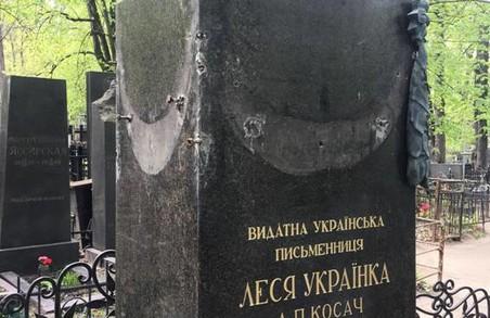 Вандали зірвали бронзу з могили Лесі Українки/ Фото