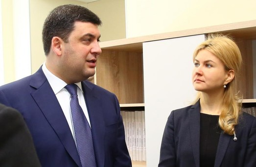 Світлична та Гройсман домовилися виділити додаткові кошти на Балаклію