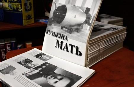 У Харкові дискутували про Віктора Суворова, який першим розповів про другу Світову так відверто