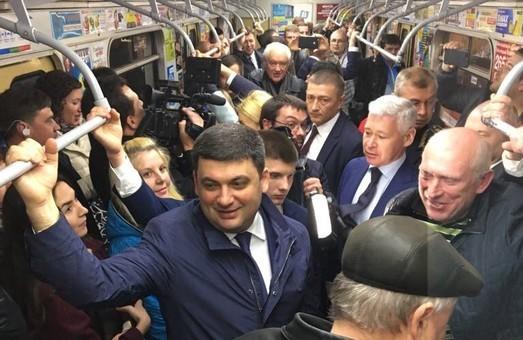 Харків отримає урядові гарантії під кредит на будівництво харківського метро