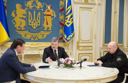 До державного бюджету зараховано 40 млрд грн. коштів Януковича - Порошенко