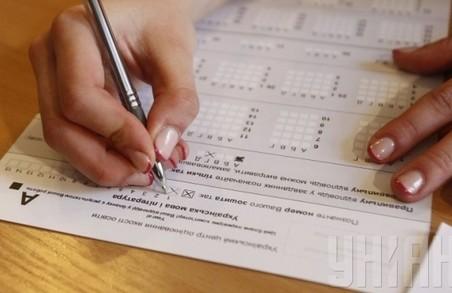 Абітурієнти частіше обирають тести з історії України та математики