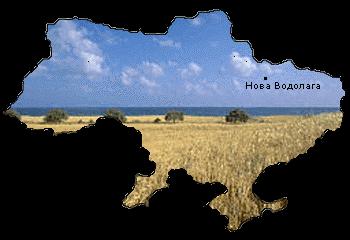 БПП отримав більшість в Нововодолажській ОТГ