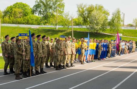 На Харківщині почалася Всеукраїнська спартакіада серед допризовників