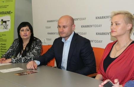 Фестиваль «ART-UKRAINE» має піднятися на міжнародний рівень
