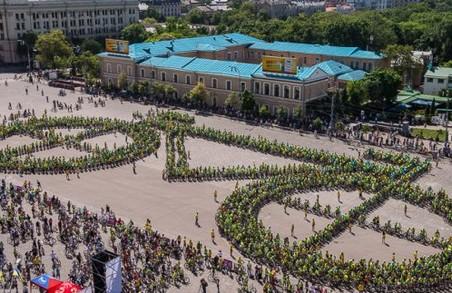 Харків'янам цього місяця обіцяють чимало цікавих та видовищних заходів