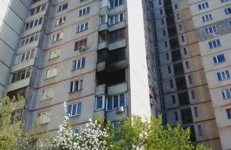 На Героїв Праці горіла квартира у багатоповерхівці