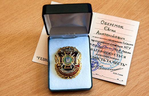 Начальника ГУ Держгеокадастру в Харківській області нагороджено нагрудним знаком «Гідність та Честь»